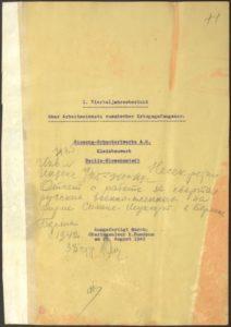 1. Vierteljahresbericht über Arbeitseinsatz russischer Kriegsgefangener, Berlin, 29. August 1942 © Deutsch-russisches Projekt zur Digitalisierung deutscher Dokumente in Archiven der Russischen Föderation - 500. Findbuch 12453. Akte 131